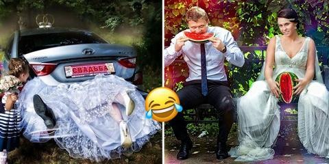 Ces 12 photographies des mariages russes trad...