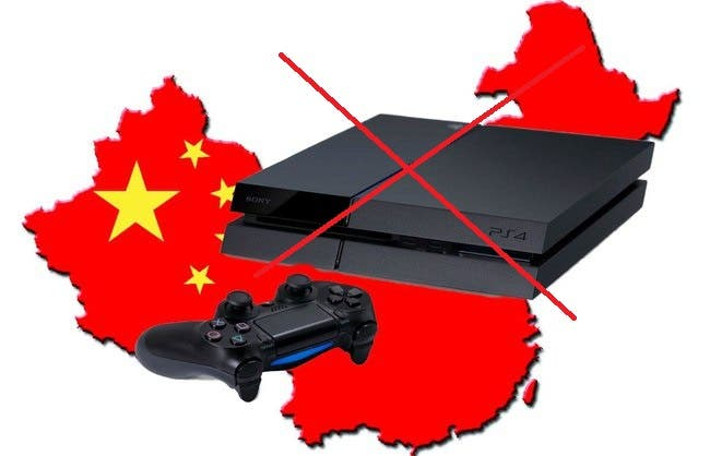 playstation4 en chine