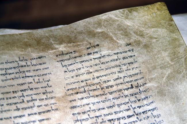 manuscrits mer morte
