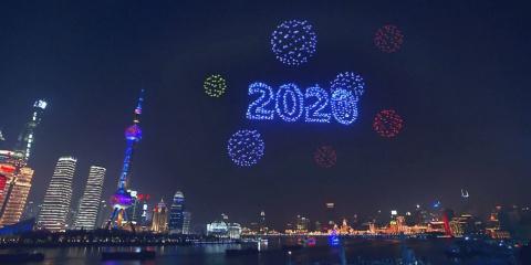 2000 drones ont créé le feu d'artifice du Nou...