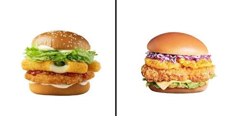 7 burgers de McDonald's qu'on aimerait bien a...