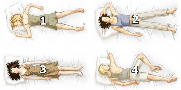 Ce que la position dans laquelle vous dormez...